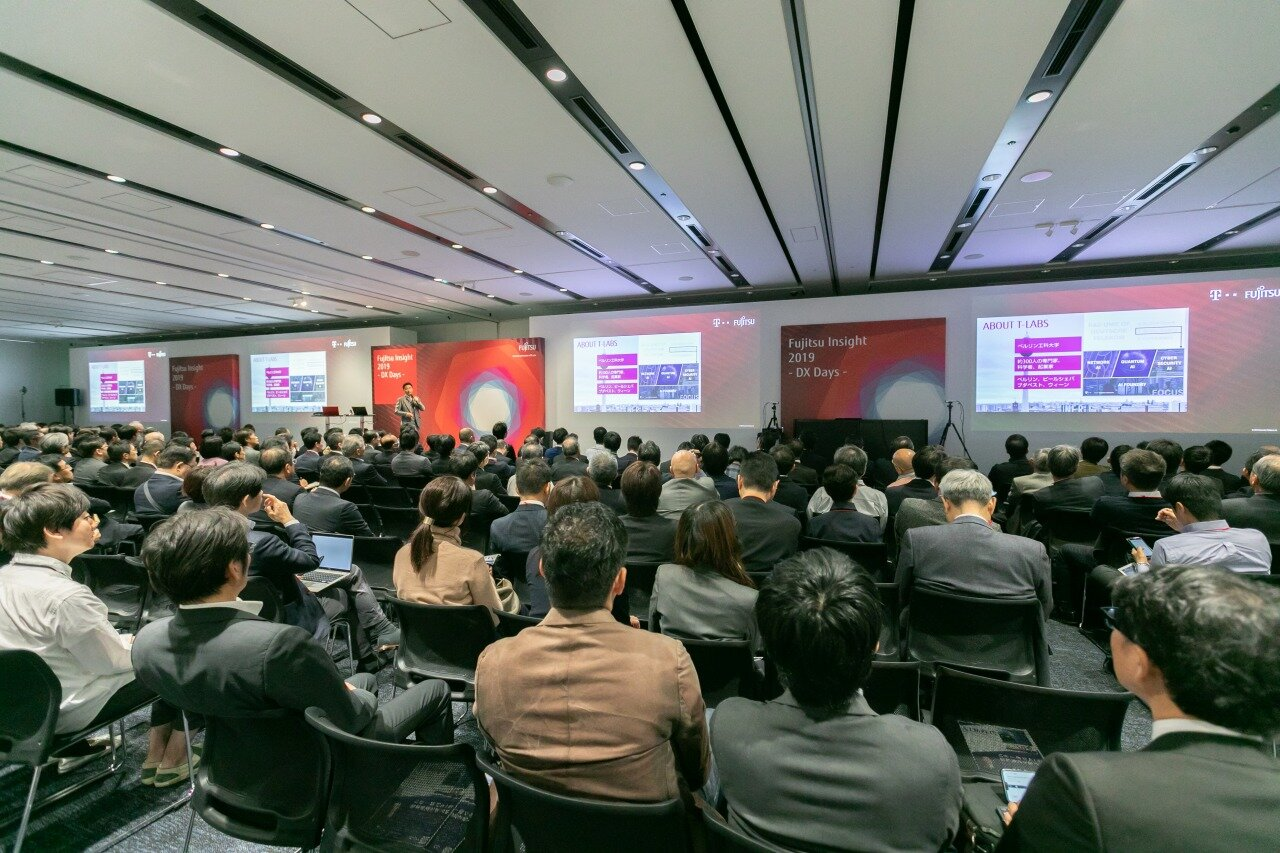 Fujitsu Insight 2019 -DX Days-