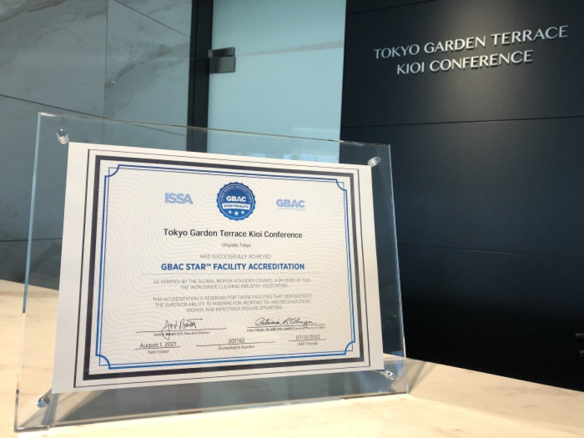 感染予防対策における国際的衛生基準「GBAC STAR™認証」を取得しました