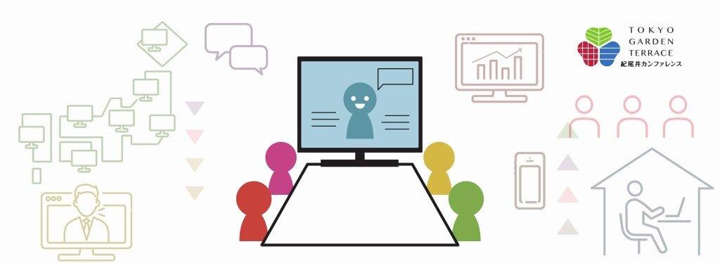Web会議、オンラインセミナーにおすすめのオンラインビジネスプラン